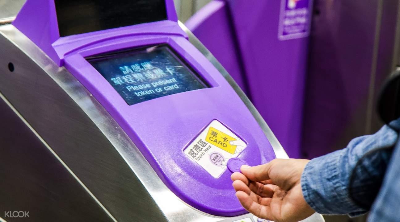 taoyuan airport mrt token